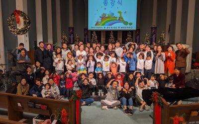 한국학교, 골든아카데미 휴강